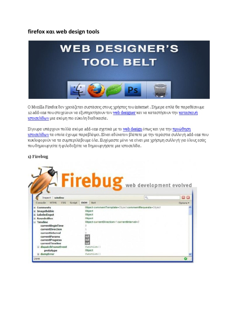 How to use scrapbook in firefox - Firefox Web Design Tools