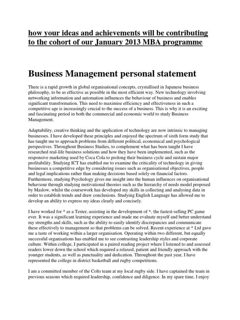 personal statement business management