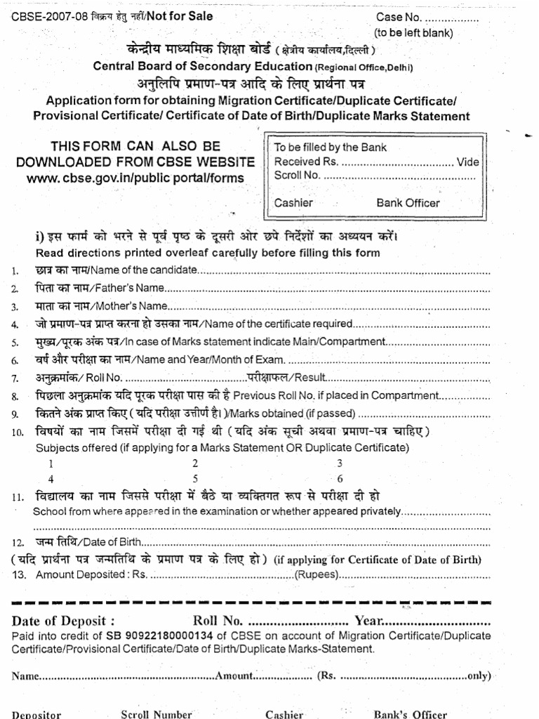 MIGRATION CERTIFICATE CBSE - DocShare tips