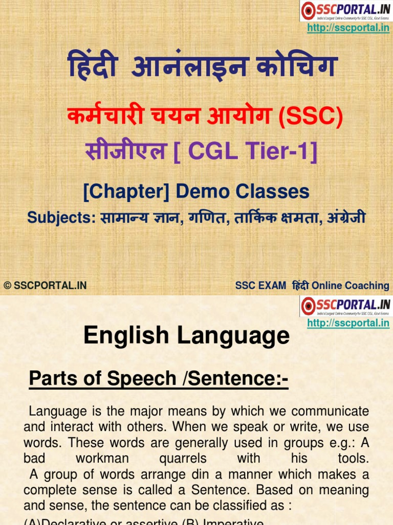 Hindi Online Coaching SSC CGL Tier 1 Demo Chapters - DocShare tips