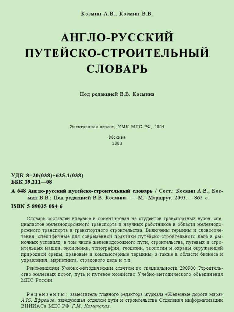 Паяный теплообменник испаритель GEA CHAF 5-UM Каспийск Паяный теплообменник Alfa Laval CB112-72M Салават
