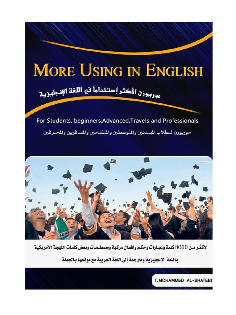 6011f211d MoreUsing in English.eng.Mohammed AL-Shatebi - DocShare.tips