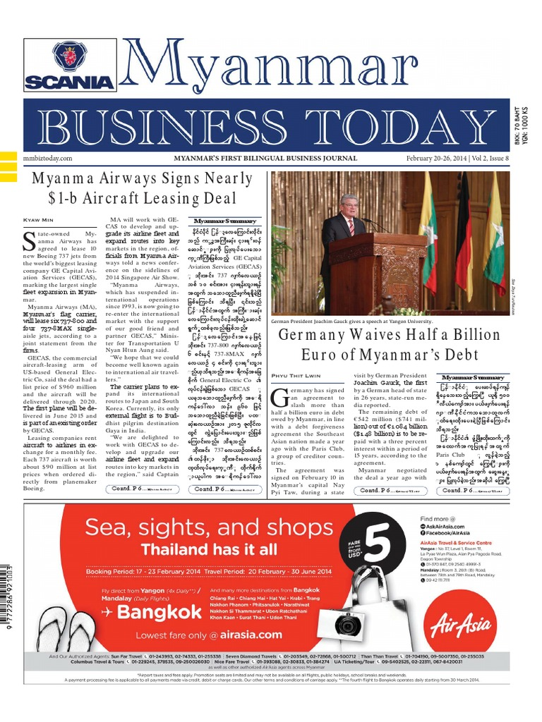 Online Burma Library News - Daily