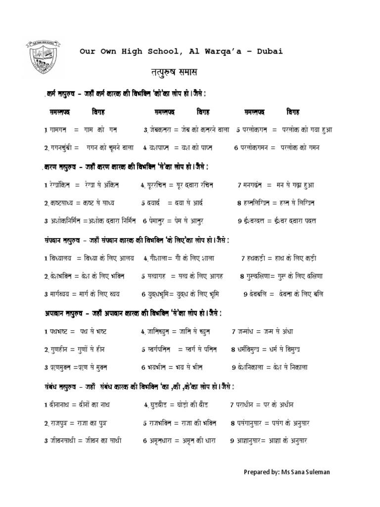 Cbse Hindi Samas Gr 10 Worksheet Docshare