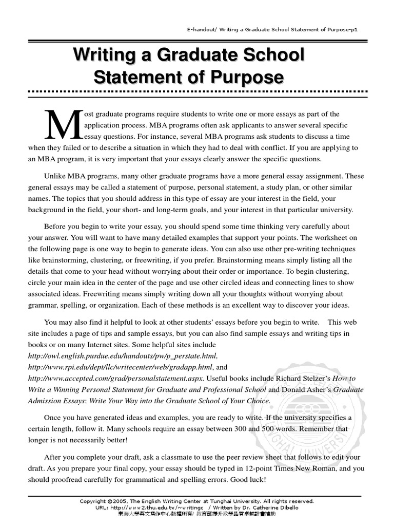 Personal essay for mba application and long term goals