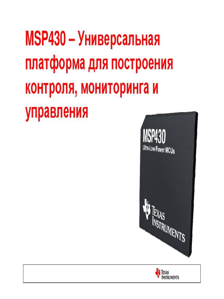Apostila Msp430 Pdf