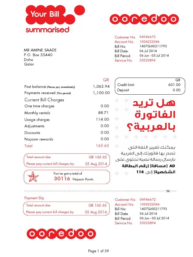 telephone bill format Your company name invoice / 01-01-2013 your address city, state zip like this template you'll love cashboard invoicing software.