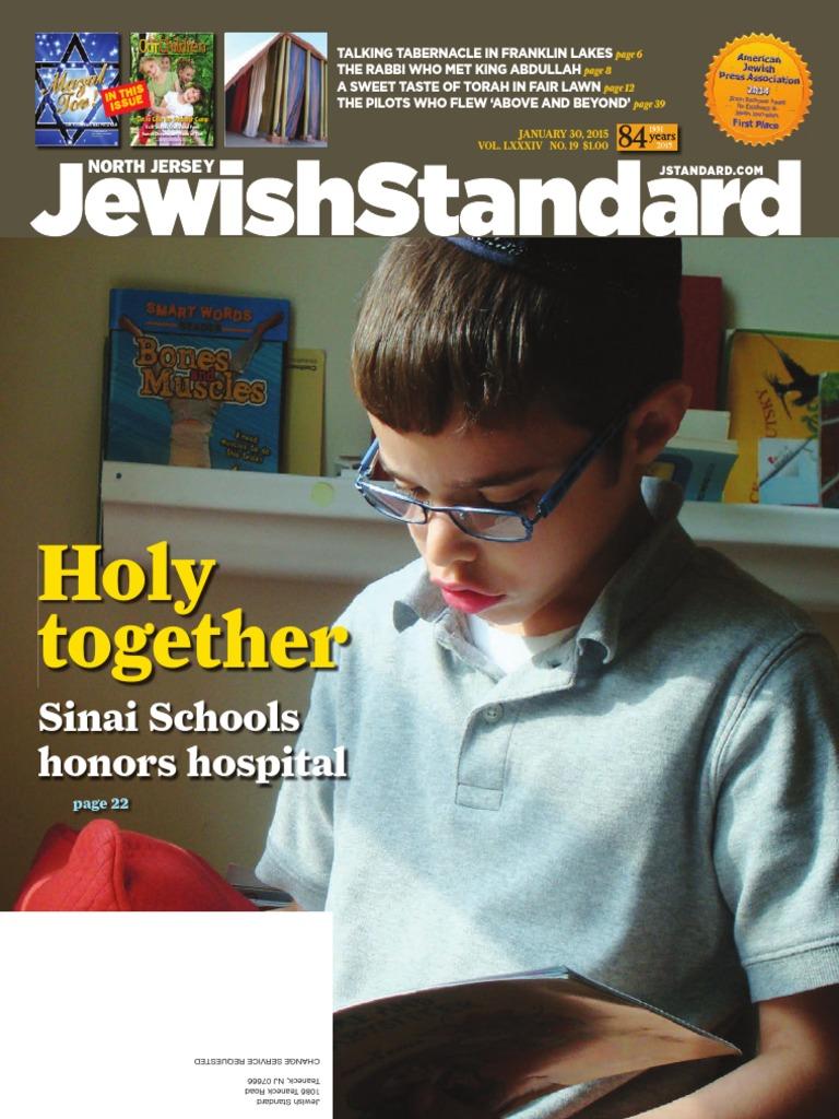 cd33cbfa8f6d Jewish Standard