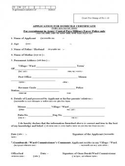 Up Itdc Certificate Program Application Form Search Results