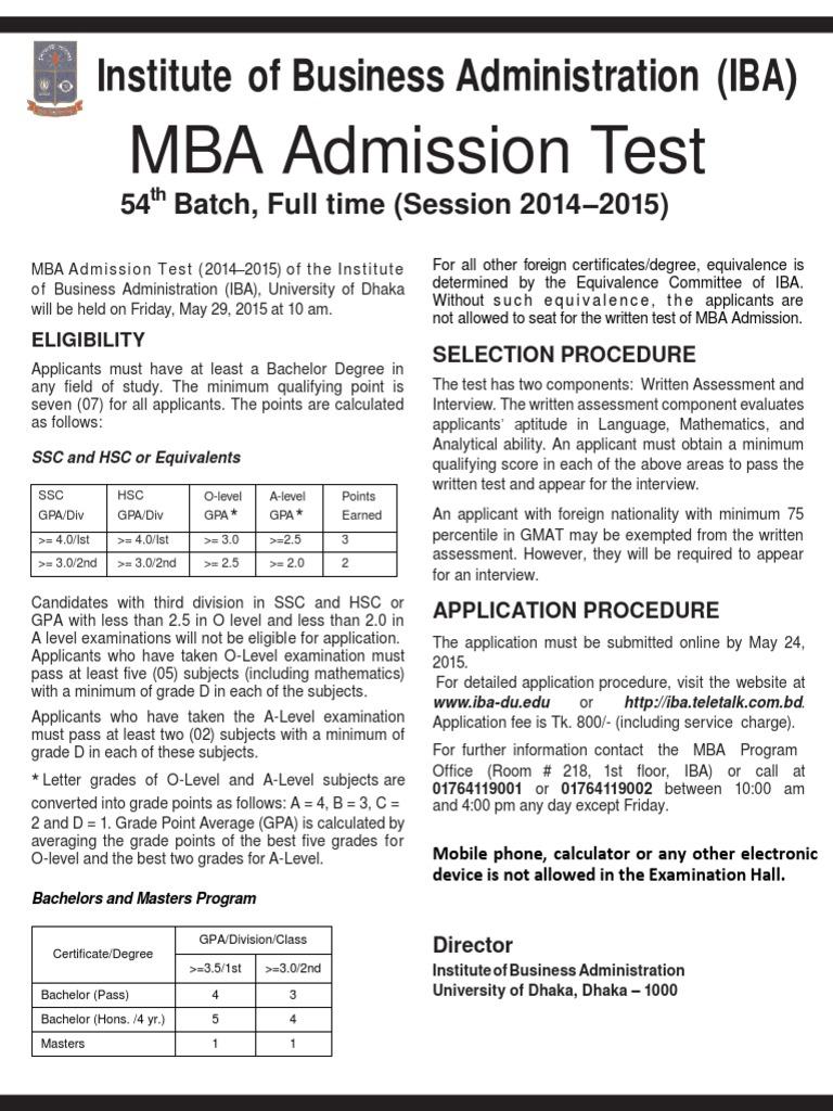 mba admission test