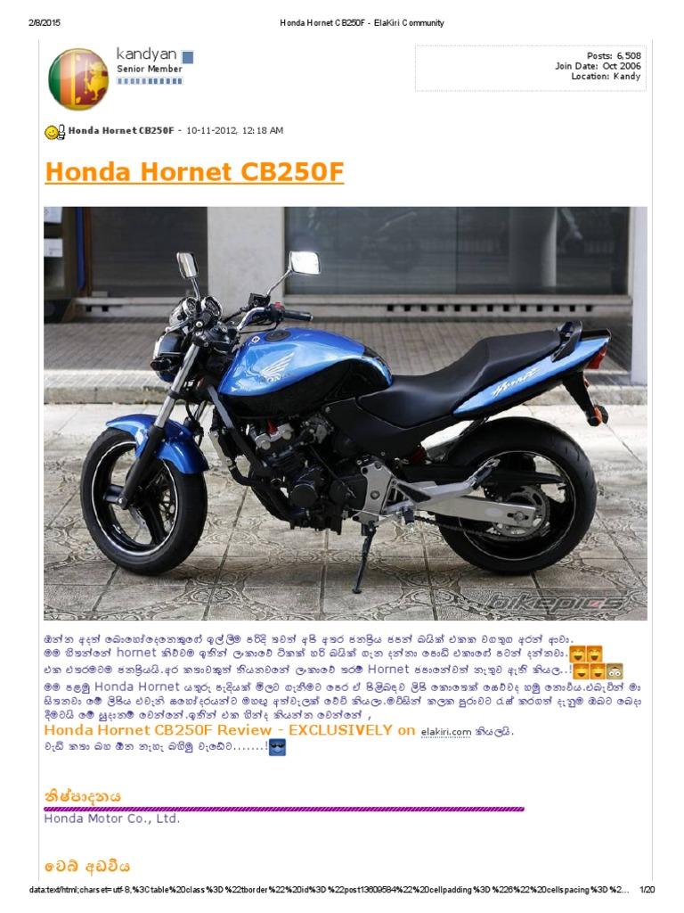 honda cb600f hornet service manual