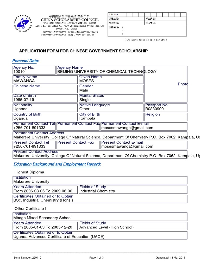 New CSC Scholarship Application - DocShare.tips Application Form For Chinese Government Scholarship on eligibility form, scholarship icon, scholarship app, scholarship essay examples, scholarship program flyer, transcript request form, scholarship logo, scholarship information, financial aid form, scholarship statement of purpose, scholarship requirements, scholarship notification, scholarship opportunities, scholarship essay on leadership, scholarship money, scholarship clip art, scholarship banner, scholarship quotes, scholarship checklist, scholarship deadlines,