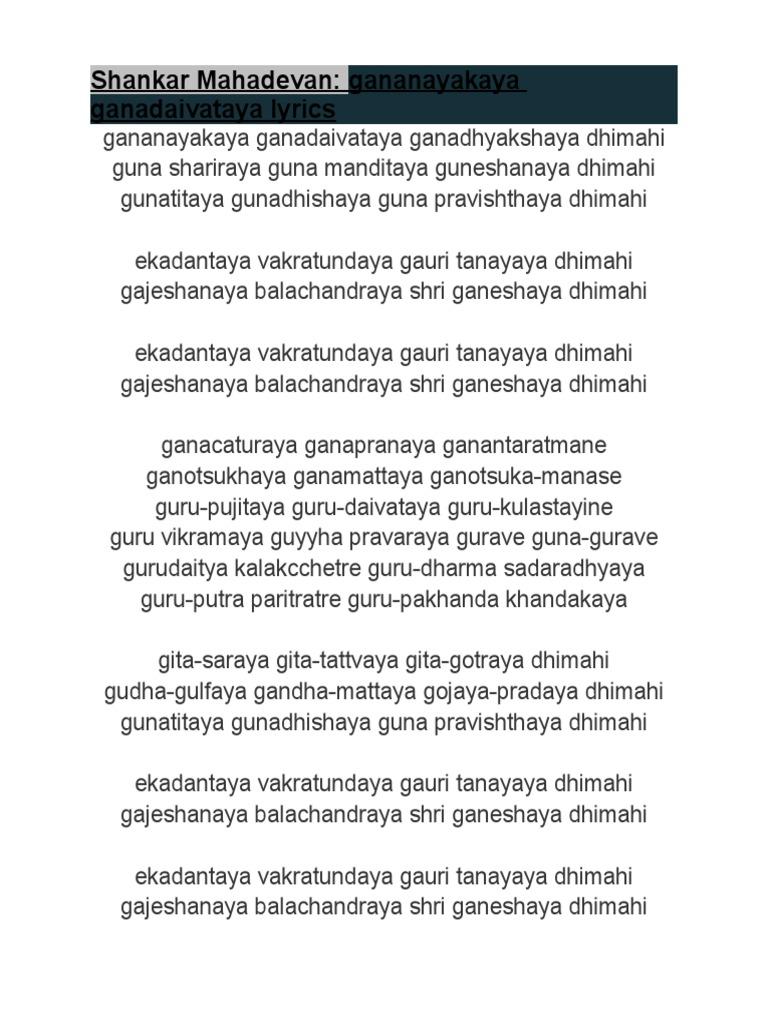 Shankar Mahadevan Gananayakaya Ganadaivataya Lyrics
