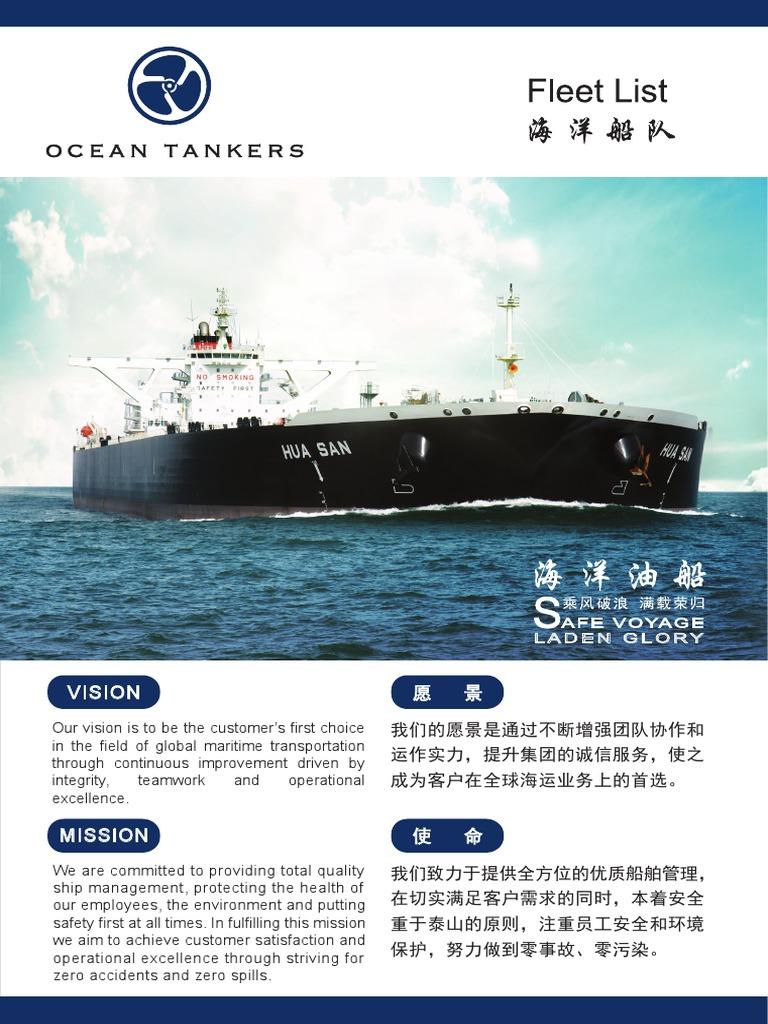 Ocean Tankers - Fleet List - DocShare tips