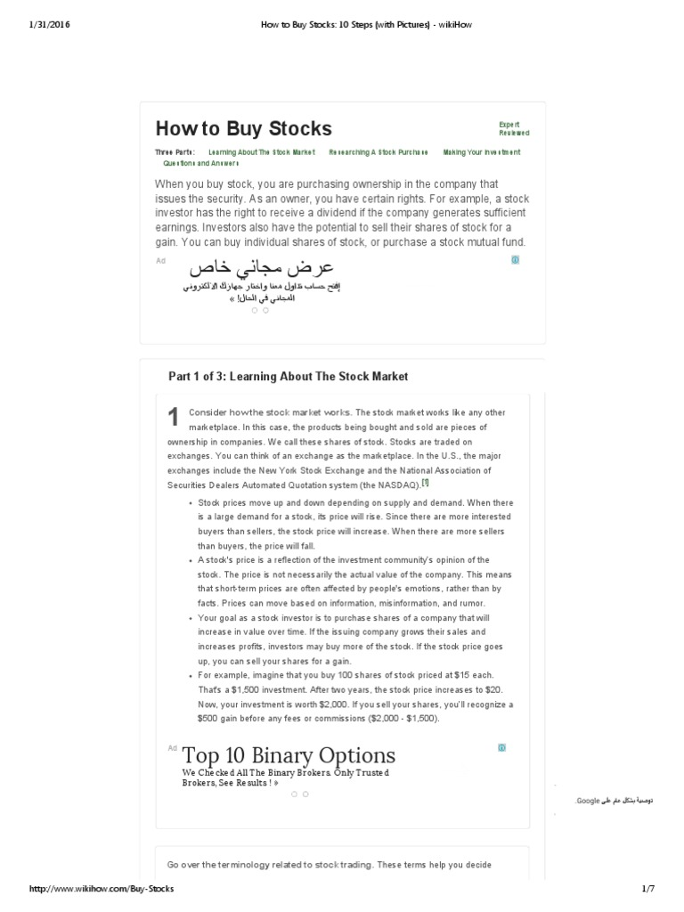 How To Buy Stocks_ 10 Steps (with Pictures) Wikihow Download 4 Ways To Tie
