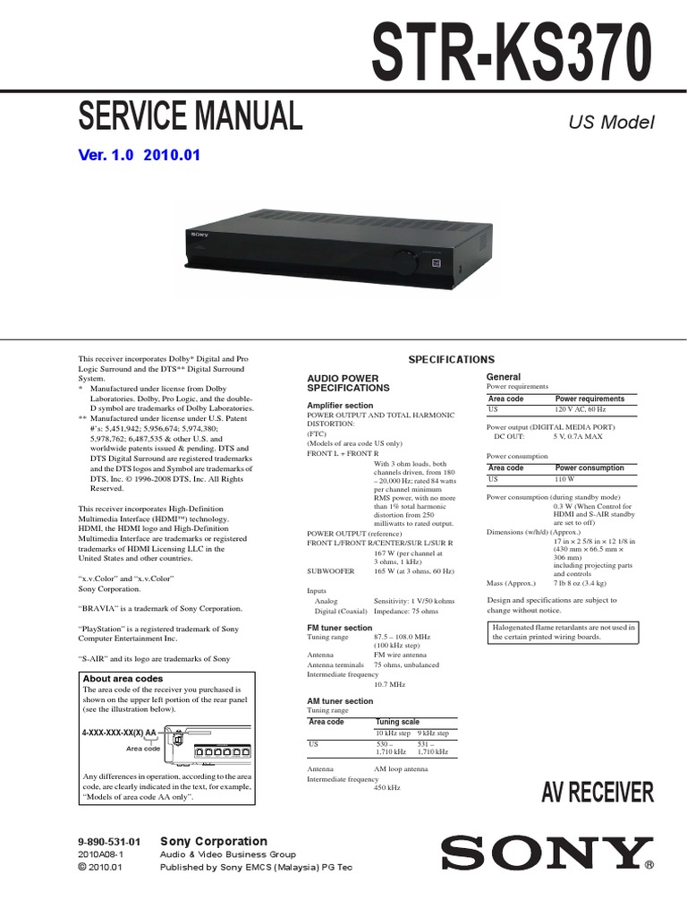Download Spherex Xbox 51 Surround Sound System Setup Guide Home Theater
