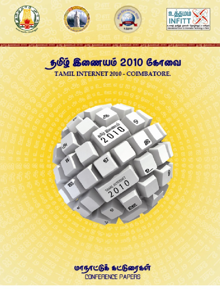 Ti2010 Conference Book Series And Parallel Circuits P5 Ocr 21st Century Youtube