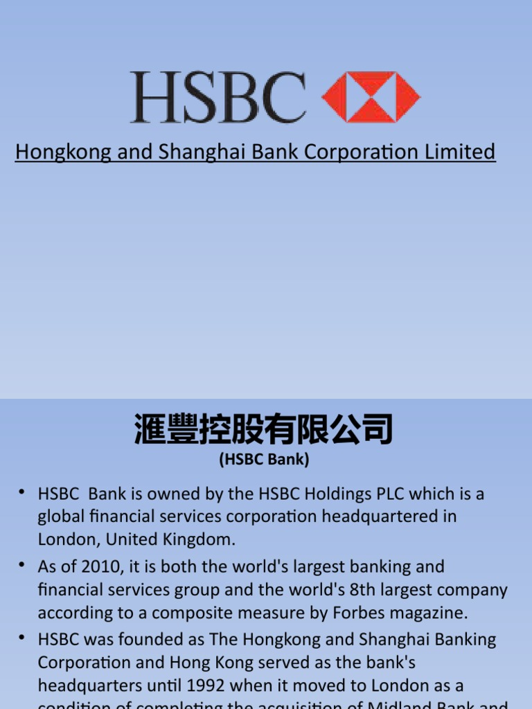 hsbc bank will writing service