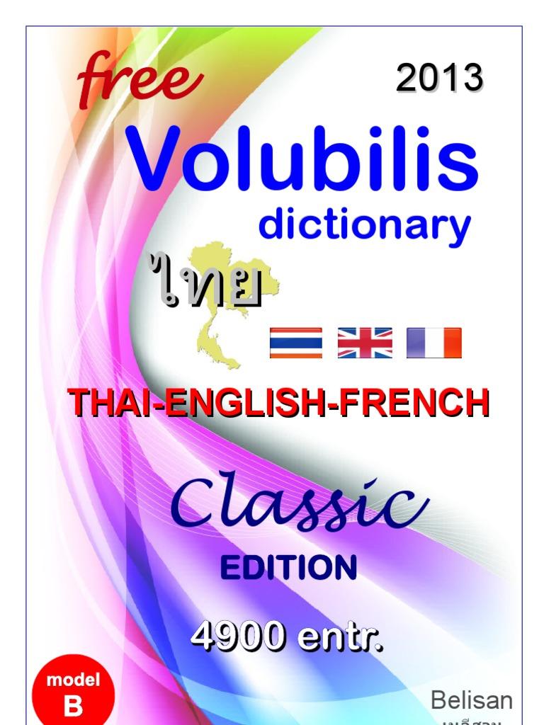 Volubilis tips Volubilis tips Volubilis Docshare B B Classic Docshare B Classic Classic Docshare ImvbYf67gy