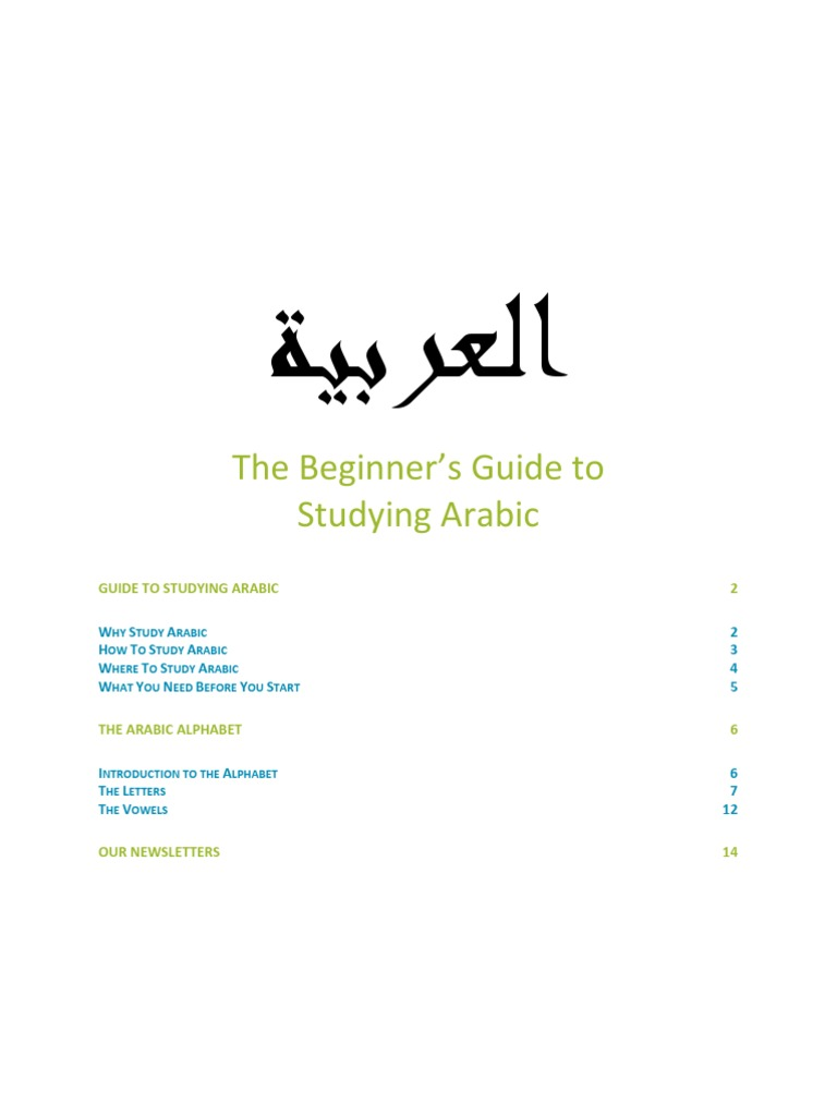 beginners guide to arabic Arabic fast track from complete beginner to intermediate in this lecture you will be introduced to arabic 101:ultimate beginners' guide.