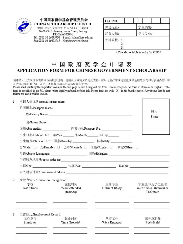 Download Korean Government Scholarship Program - DocShare.tips on scholarship application letter, scholarship application form template, scholarship application flyer, scholarship opportunities,