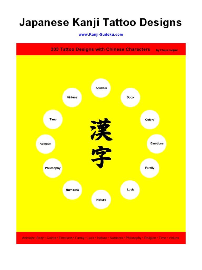 Download ancient japanese kanji symbol for spiritual strength 333 japanese kanji tattoo designs biocorpaavc Gallery
