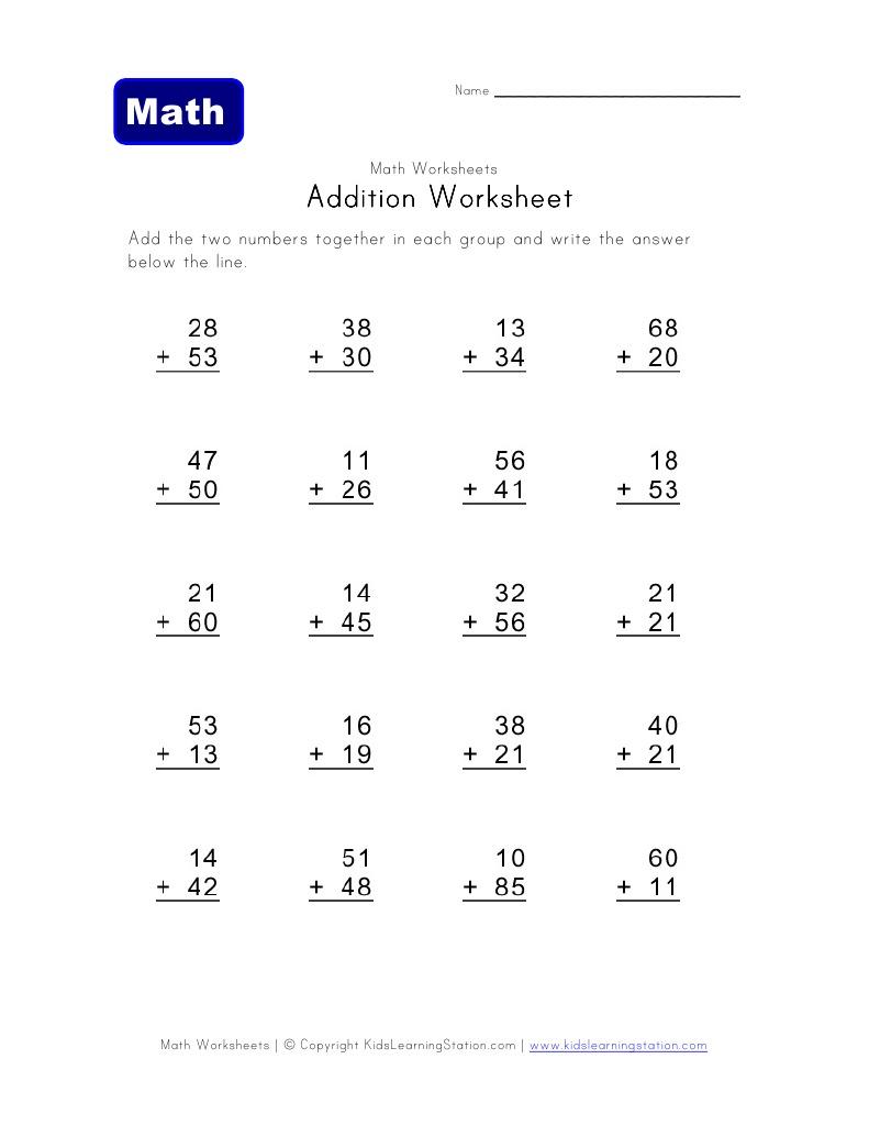 2nd grade math worksheets subtraction no regrouping