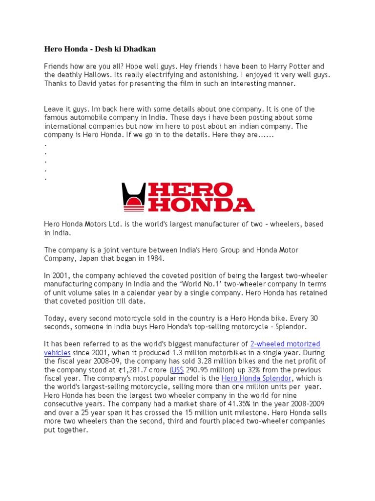 Download Hero Honda