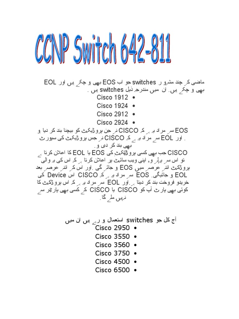 Download Sba Ccnp Switch Answer Intervlan Routing With Catalyst 3750 3560 3550 Series Switches Cisco