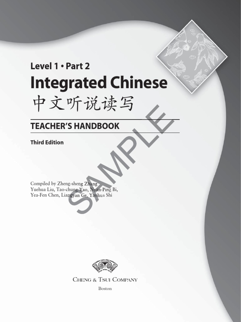 Workbooks integrated chinese workbook level 1 part 2 : Download Practical Audio-Visual Chinese Vol. 2 (2nd Edition ...